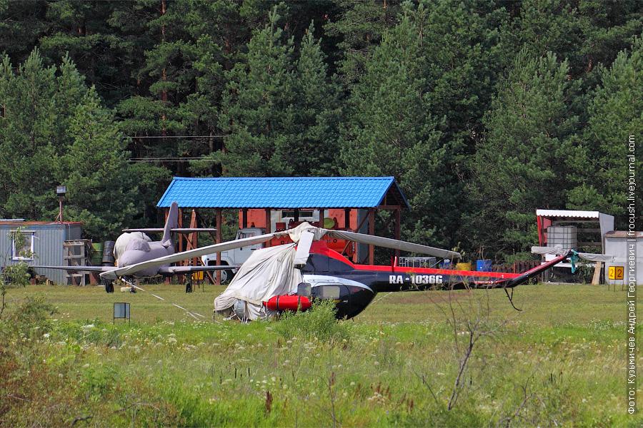 Вертолет Ми-2 (RA-1036G)