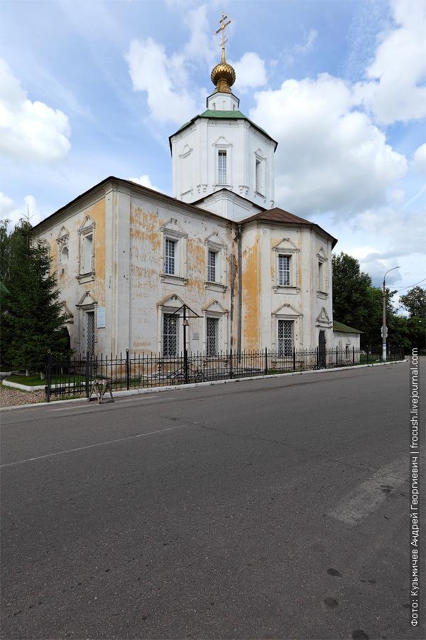 Церковь Успения Пресвятой Богородицы бывшего Успенского Отроч мужского монастыря