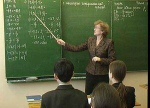 Орловская область, зарплата учителей, повышение зарплаты