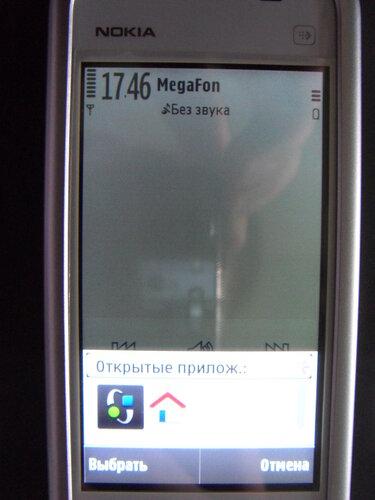 Ендеавоюред: x-plore для нокиа смартфонов е 65