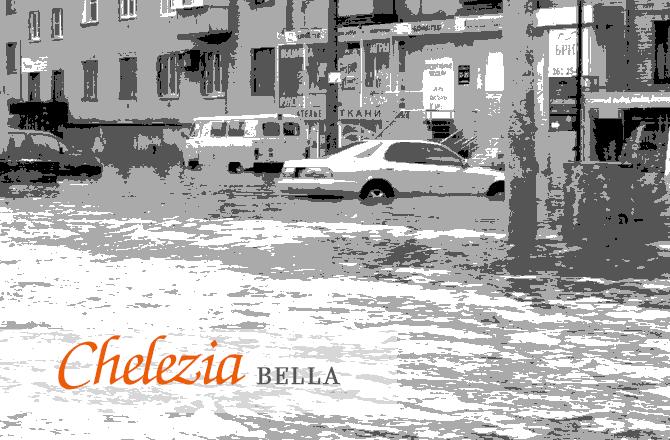 Chelezia Bella