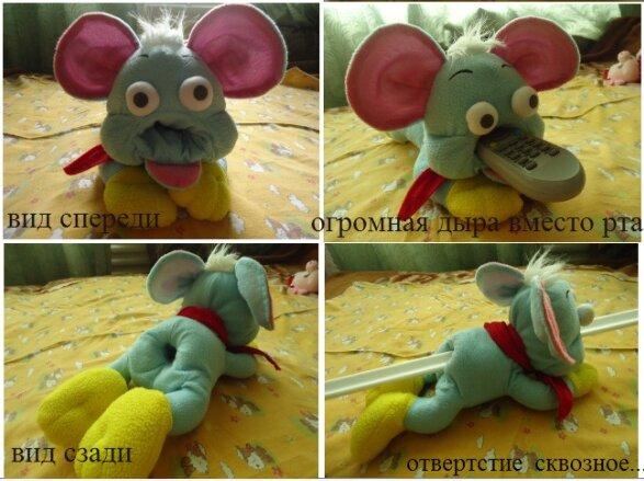Чудо-мышка