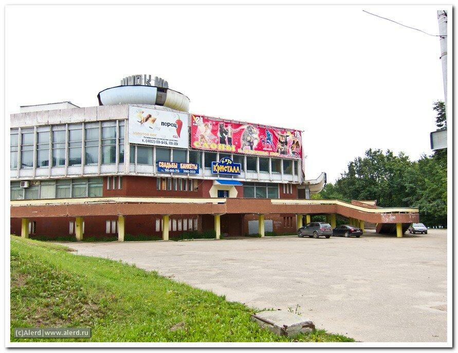 Здание ивановского цирка