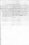 radiogramma-005.png