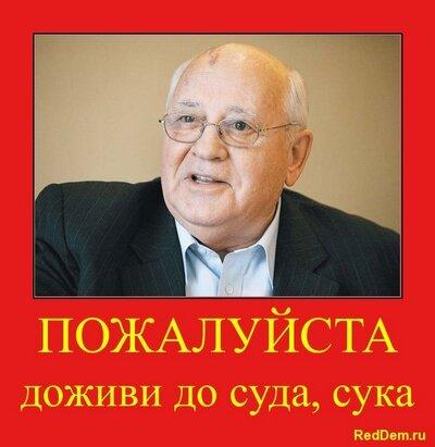 http://img-fotki.yandex.ru/get/6405/161475062.38/0_8deb5_660043e7_L