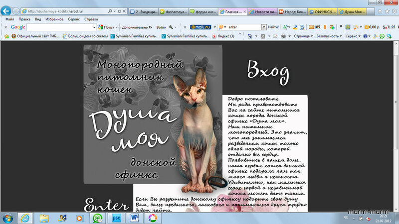 http://img-fotki.yandex.ru/get/6405/162753204.5/0_9a293_2b209492_XL.jpg