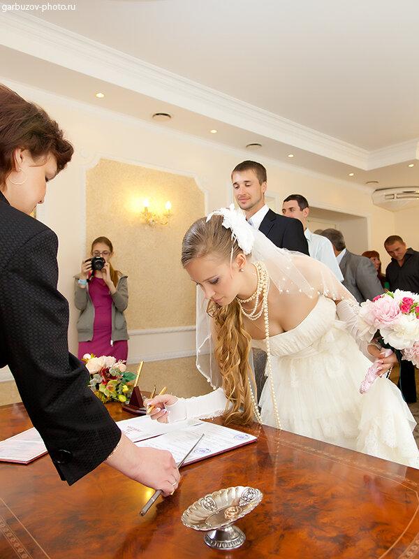 Свадьба Златы и Лёши.