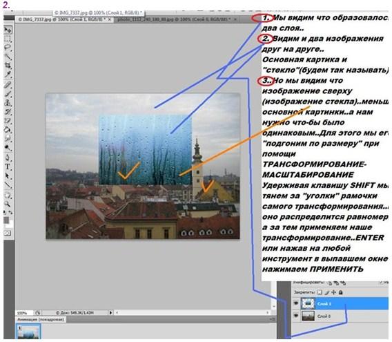 https://img-fotki.yandex.ru/get/6405/231007242.10/0_1138ef_ebd537e1_orig
