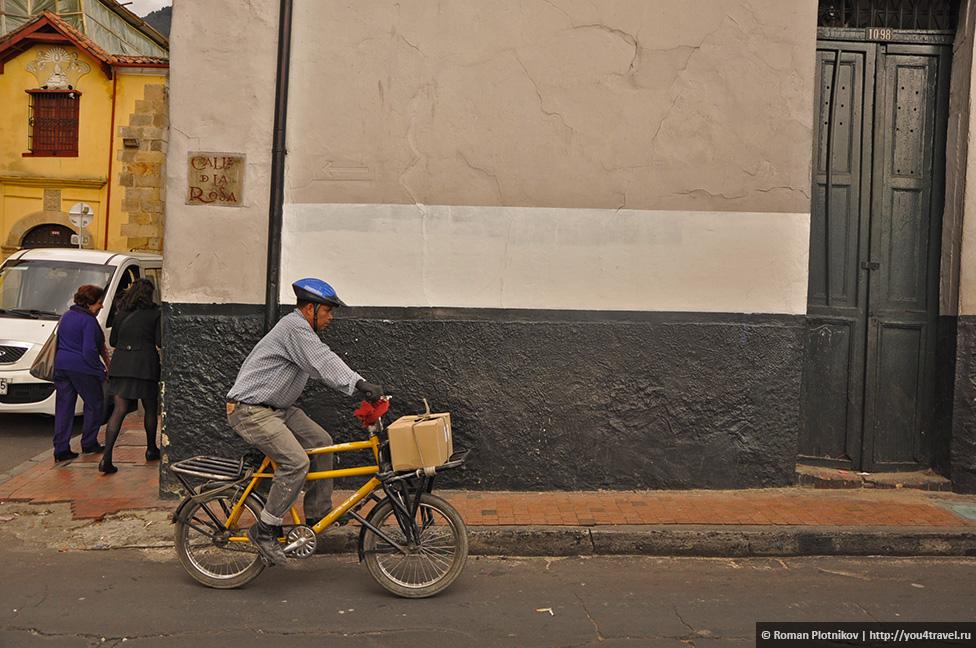 0 177dc4 66a54d30 orig День 201 202. Охота за туристической картой Боготы и многочасовые прогулки по историческому району Ла Канделария   La Candelaria