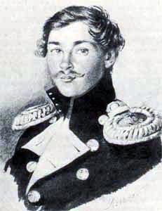 Сергей Иванович Мальцев