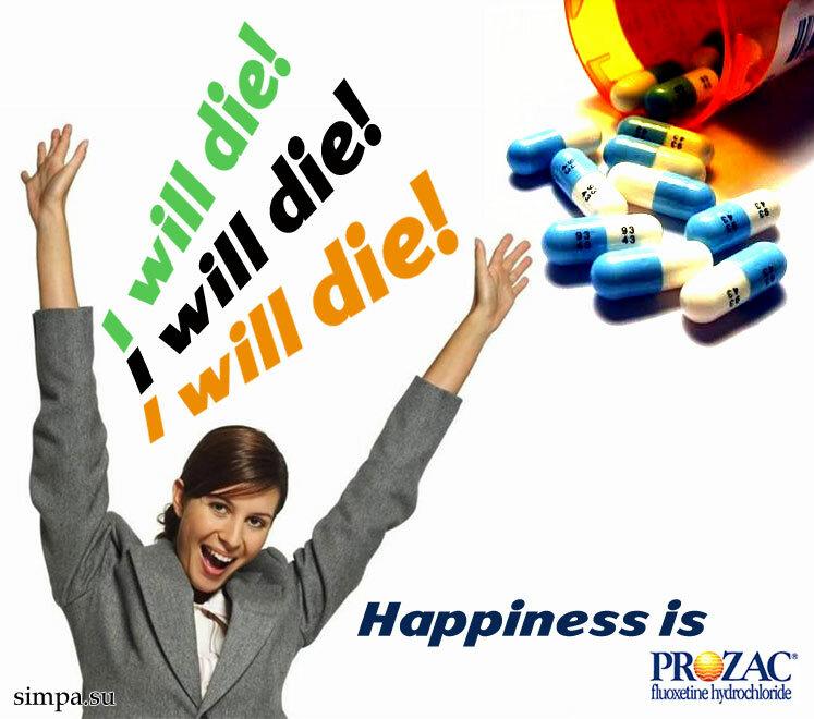 Us Prozac Cod Sales