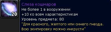 0_65d9a_3d544e96_L.jpg