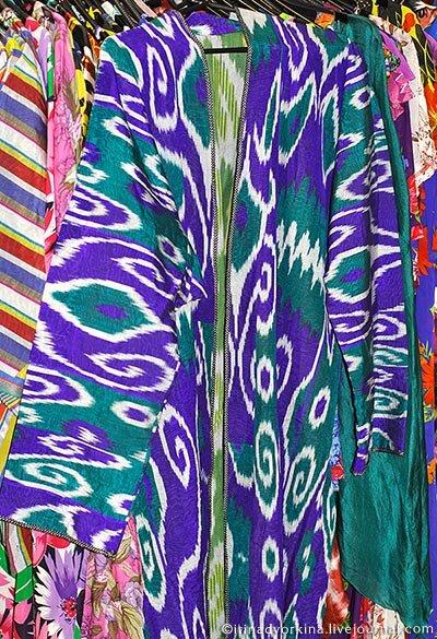 узбекский халат абровый