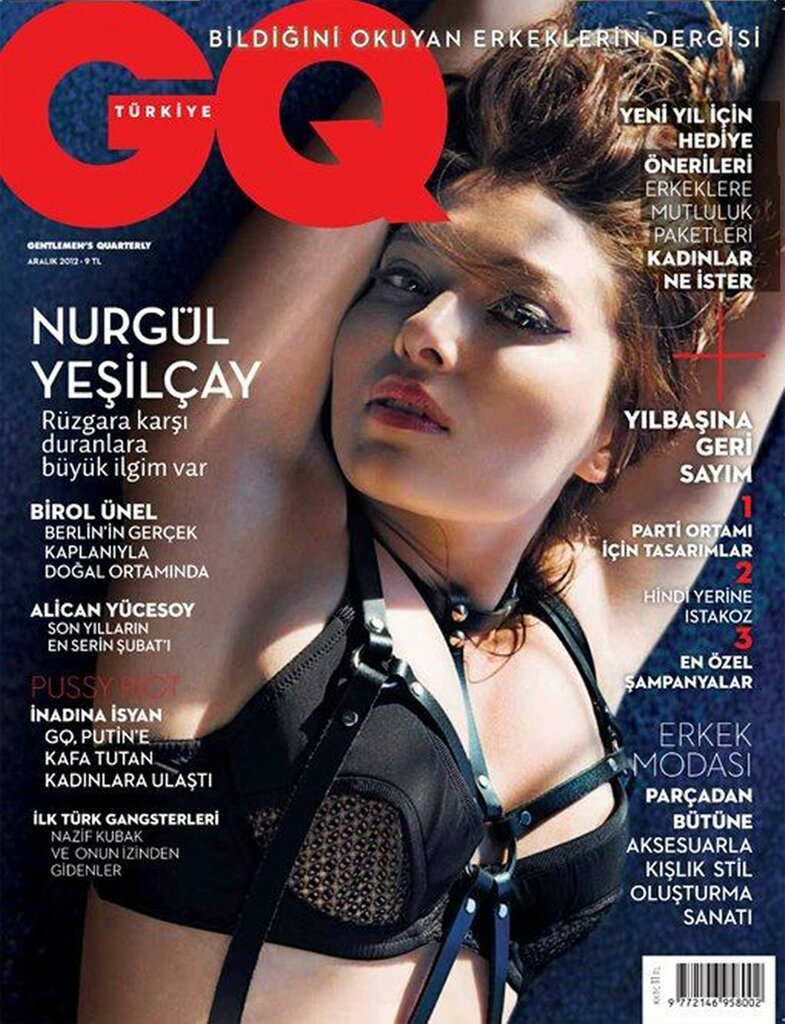 Нургюль Ешилчай для GQ Turkey December 2012 - Celebrity ... бритни спирс музыка