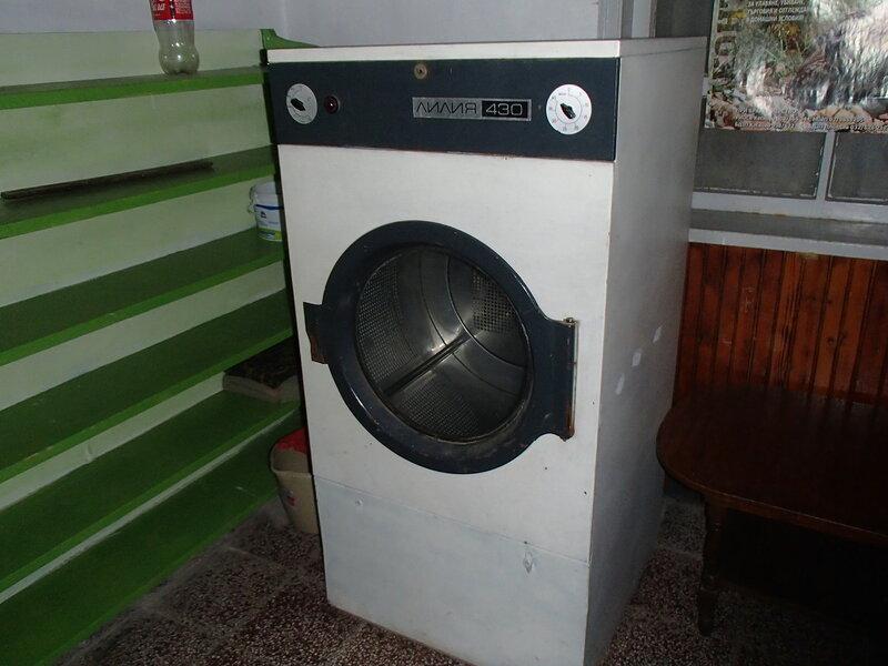 стиральная машина лилия 430 в хижине Чумерна