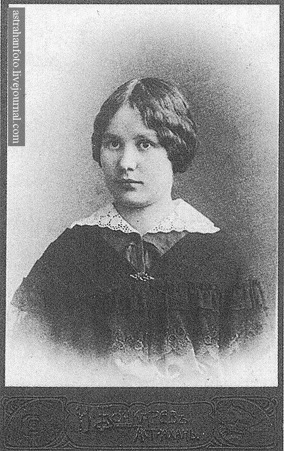 Портрет А. Софийской. 1907