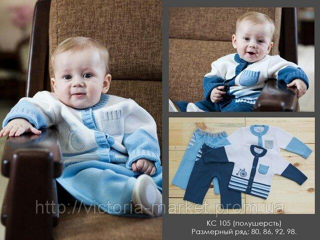 Детские костюмы для мальчика на новый год купить.
