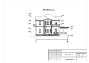 Проект большого дома с гаражом.
