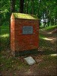 Воинское кладбище в пос. Добровольск (Pilkallen).