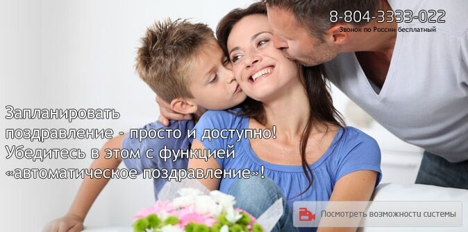 Интис.СМС