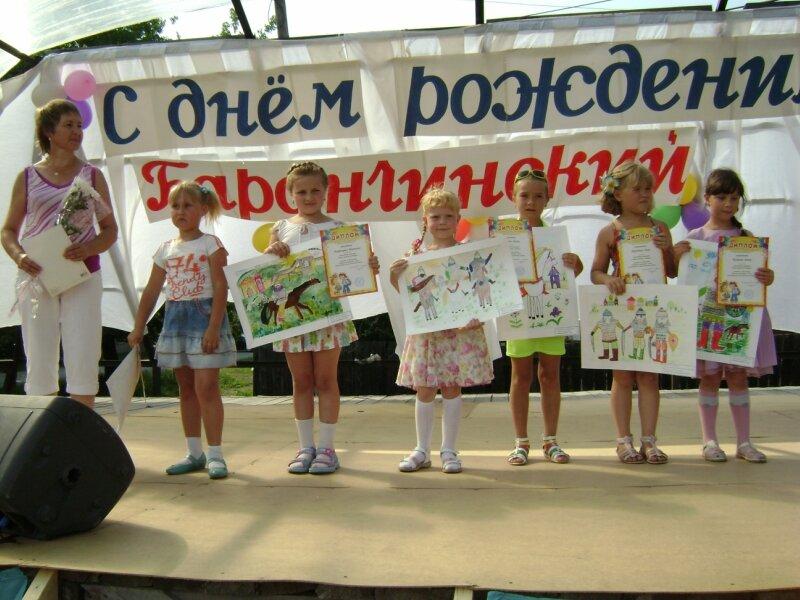 участники конкурса рисунков ДОУ №25