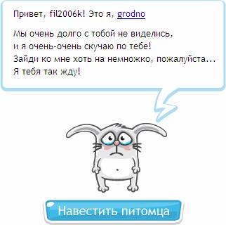 http://img-fotki.yandex.ru/get/6406/18026814.25/0_65317_e6a1e273_L.jpg
