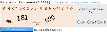 http://img-fotki.yandex.ru/get/6406/18026814.26/0_65507_fa4293c9_L.jpg