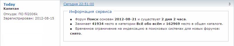 http://img-fotki.yandex.ru/get/6406/18026814.26/0_657e9_20ab895a_XXL.jpg