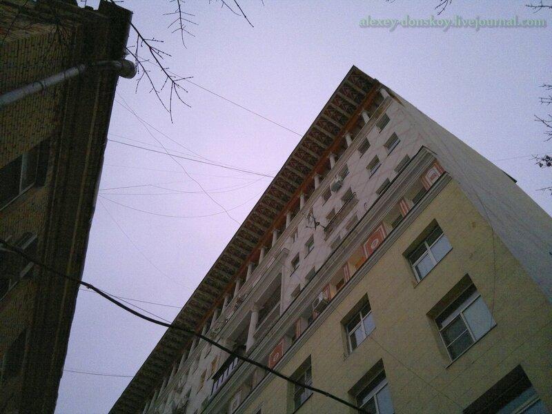 Оригинальная московская архитектура