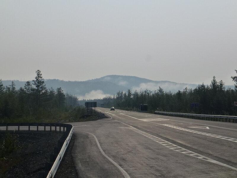 Дорога Чита-Хабаровск