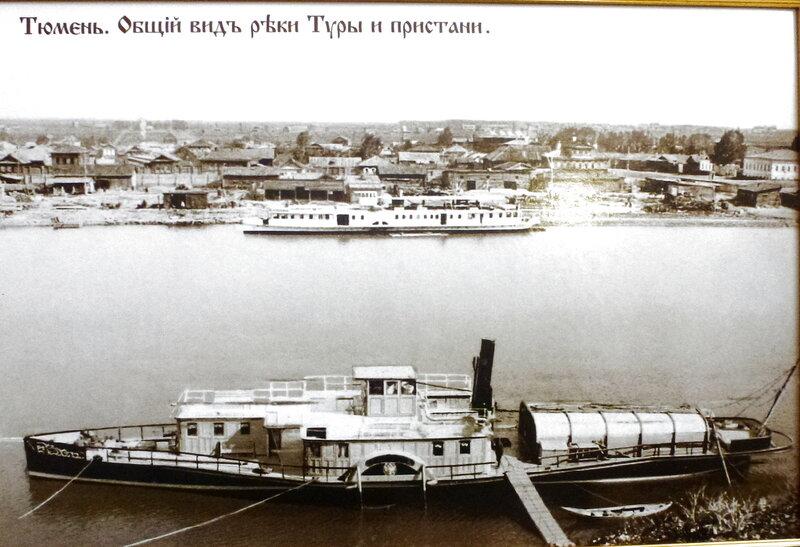История Тюмени: старое фото города Тюмень с набережной Туры