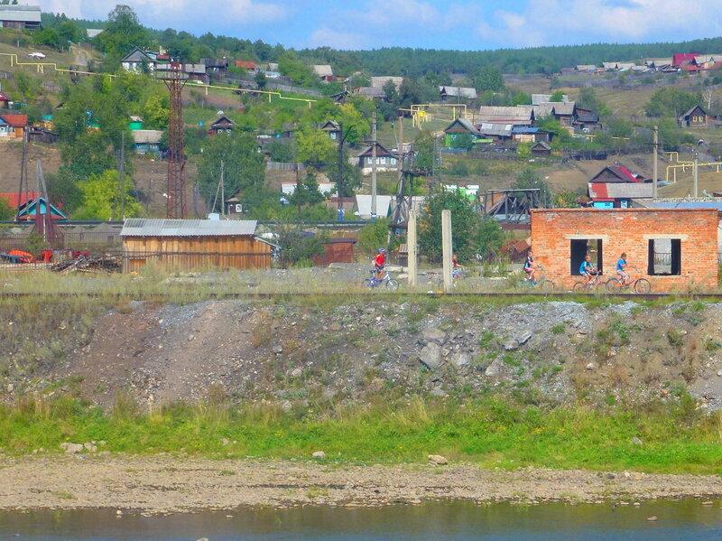 город Усть-Катав: виды Усть-Катава
