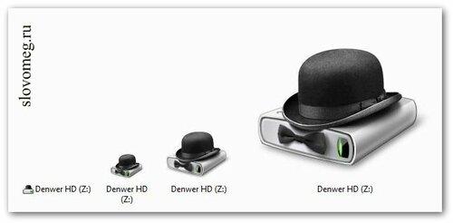 Денвер – набор для веб Джентльменов.
