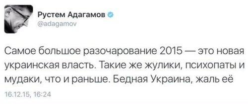 Хроники триффидов: Ад в полном составе воюет за Украину