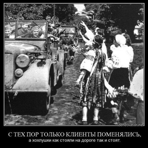 Хроники триффидов: Свержение и/или война. Судьба хунты в Киеве
