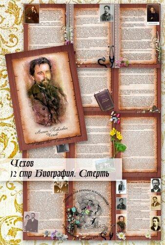 http://img-fotki.yandex.ru/get/6406/30191937.13/0_9a0e6_a89cd3ca_L.jpg