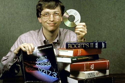 11 Заповедей Билла Гейтса.