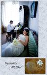 Свадебная вуалетка АНДЖИ