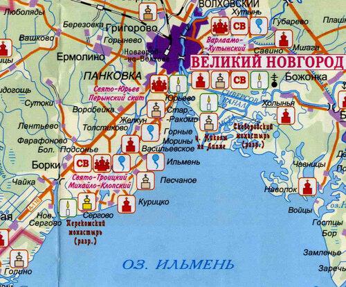 http://img-fotki.yandex.ru/get/6406/31556098.ca/0_74c63_91ba44e2_L.jpg