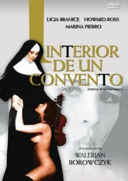 Пылкие дамы - от послушниц до настоятельницы - переполняют женский монастыр