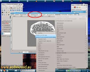 замороженный мозг