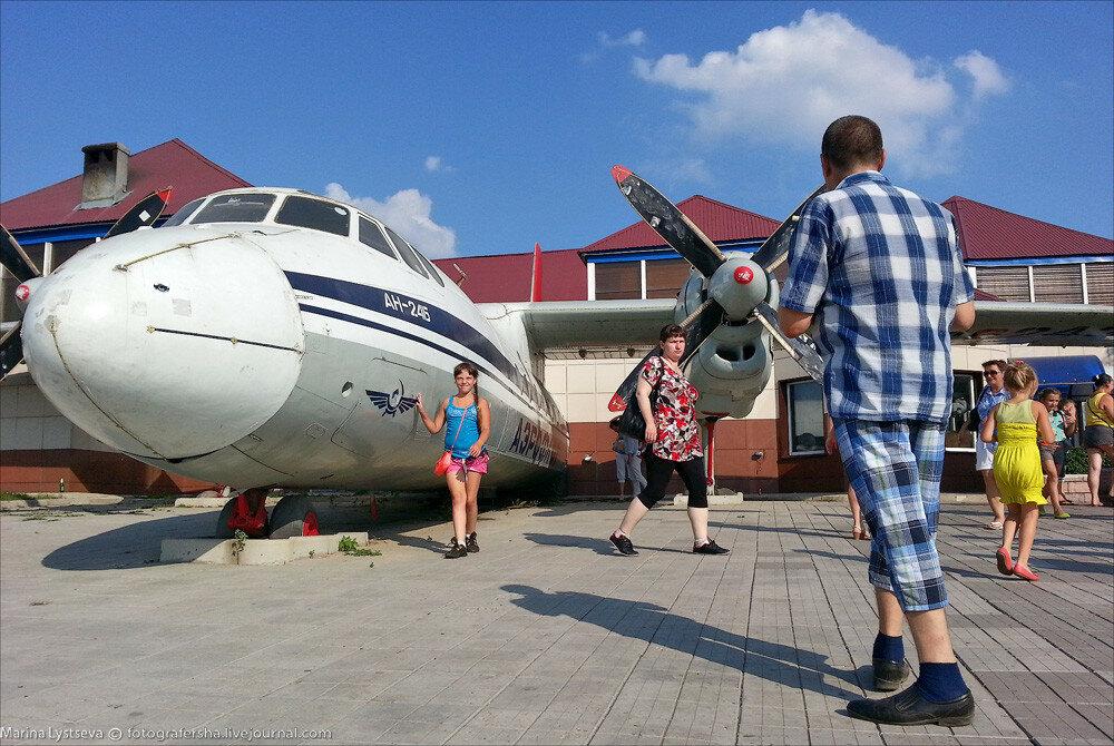 Ан-24Б на М4