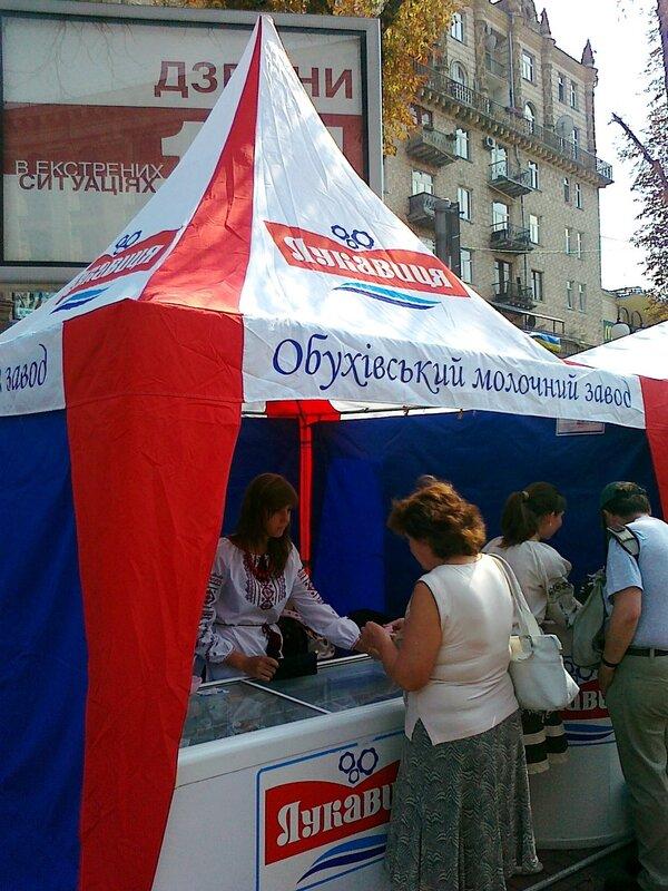 Фестиваль мороженого в День Незалежности