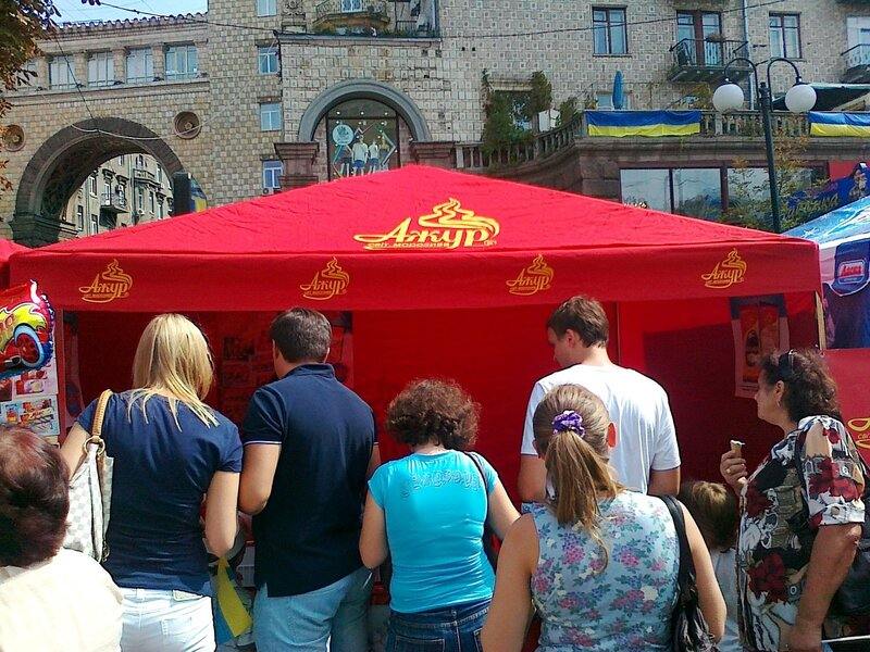 "Мороженое ""Ажур"" на фестивале мороженого в Киеве"
