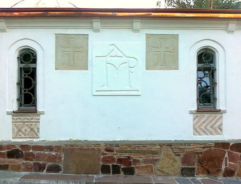 Новое оформление тыльной части Десятинного монастыря