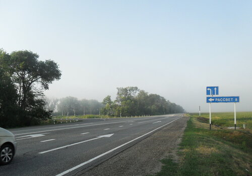 В дороге, 25 августа 2012, 08:34