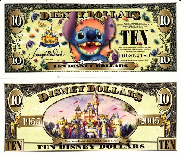 Картинка денег для игры