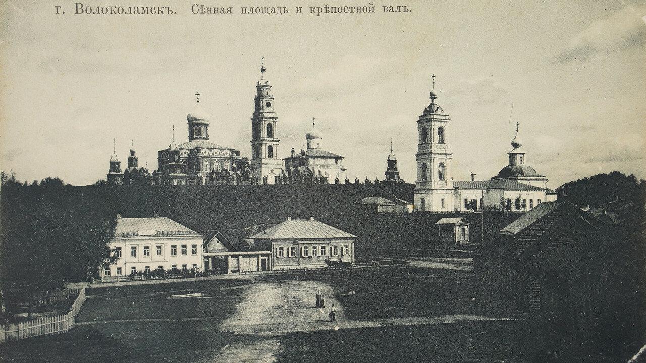 Сенная площадь и Крепостной вал