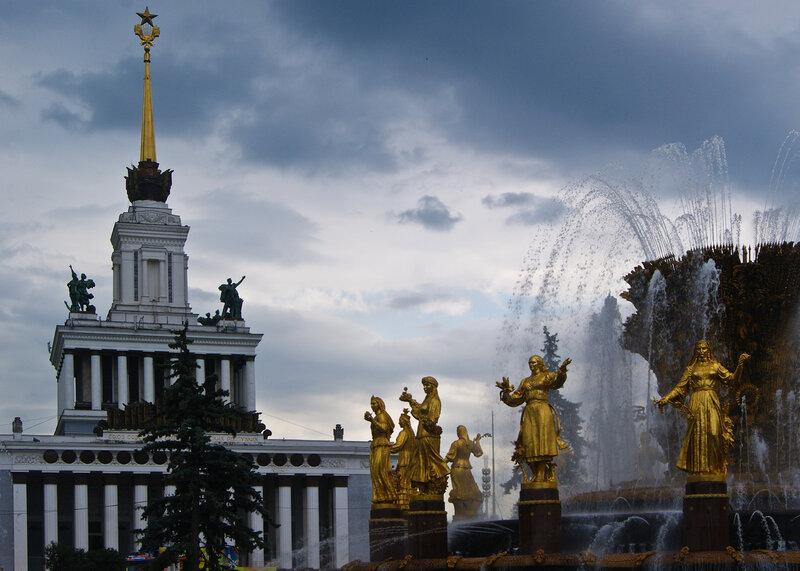 Фонтан Дружба народов СССР