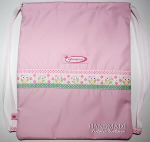 Рюкзачок для девочки